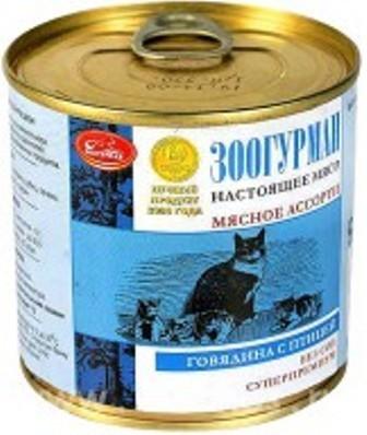 Мясное ассорти - Консервы для кошек Говядина с птицей 250 гр
