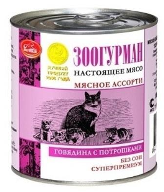 Мясное ассорти - Консервы для кошек Говядина с потрошками 250 гр