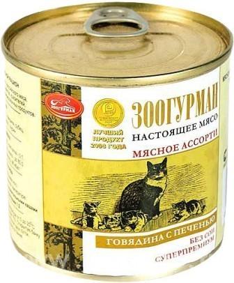 Мясное ассорти - Консервы для кошек Говядина с печенью 250 гр