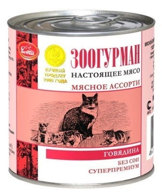 Мясное ассорти - Консервы для кошек Говядина 250 гр
