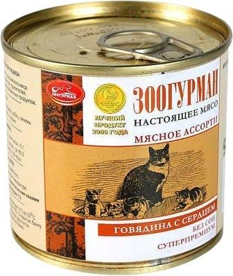 Мясное ассорти - Консервы для кошек Говядина с сердцем 250 гр
