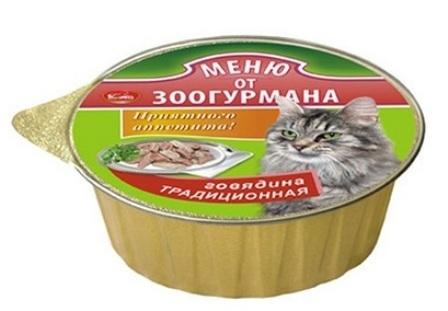 Меню от ЗООГУРМАНА - Консервы для кошек Говядина традиционная 125 гр