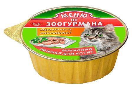 Меню от ЗООГУРМАНА - Консервы для кошек Говядина нежная для котят 125 гр