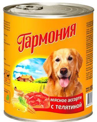 ГАРМОНИЯ - Консервы для собак Мясное ассорти с телятиной 850 гр