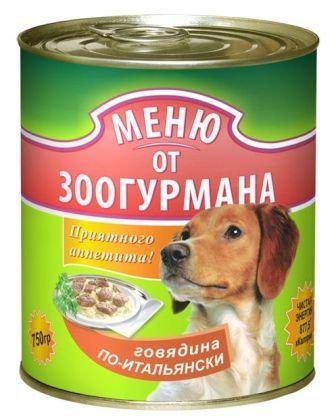 Меню от ЗООГУРМАНА - Консервы для собак Говядина по-итальянски 750 гр