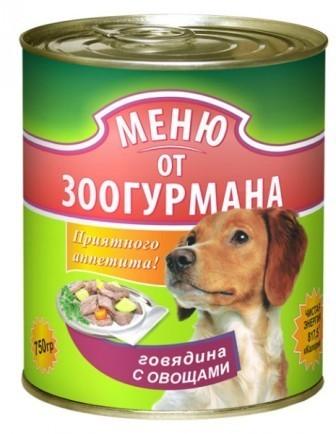 Меню от ЗООГУРМАНА - Консервы для собак Говядина с овощами 750 гр