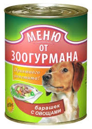 Меню от ЗООГУРМАНА - Консервы для собак Барашек с овощами 410 гр
