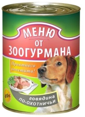 Меню от ЗООГУРМАНА - Консервы для собак Говядина по-охотничьи 410 гр