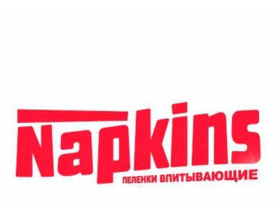 Napkins (Россия)