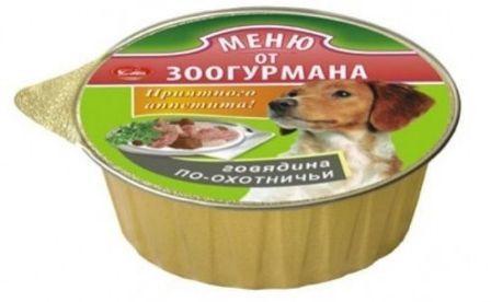 Меню от ЗООГУРМАНА - Консервы для собак Говядина по-охотничьи 125 гр