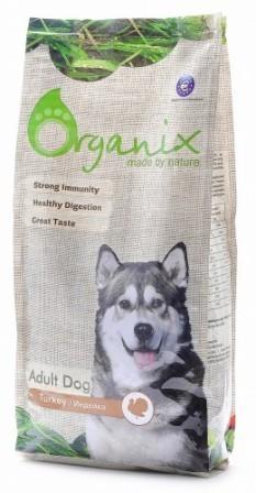 Organix (Органикс) - Корм для взрослых собак с индейкой для чувствительного пищеварения 18 кг
