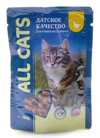All Cats (Ол Кэтс) - Паучи для кошек с курицей в соусе 100 гр