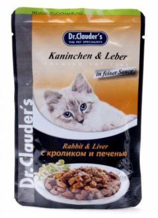 Dr. Clauder's (Др. Клаудер'с) - Паучи для кошек с кроликом и печенью 100 гр