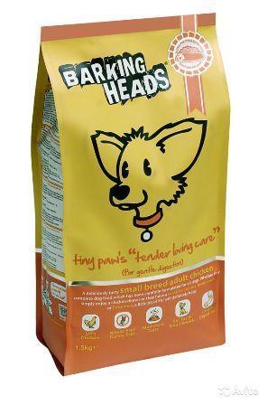 Barking Heads Tender Loving Care Mini (Баркинг Хэдз Тендер Ловинг Кеар Мини) - Корм для собак мелких пород (с курицей) 1,5 кг