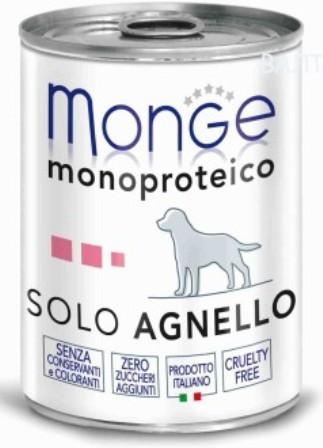 Monge Dog Monoproteico Solo (Монж Дог Монопротеко Соло) - Консервы для собак паштет из ягненка 400 г