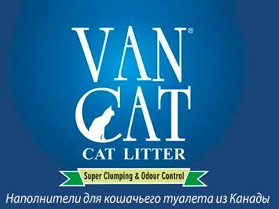 VanCat (Турция)