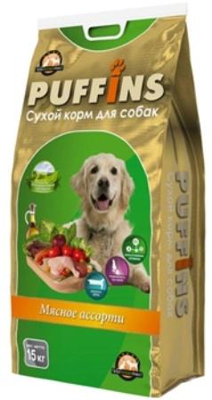 Puffins (Паффинс) - Корм для собак Мясное ассорти 15 кг