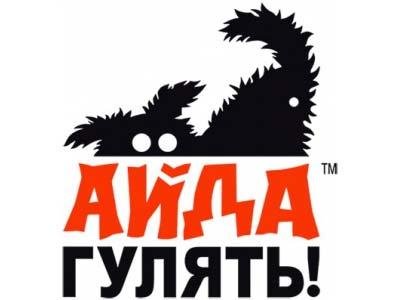 Айда Гулять (Россия)