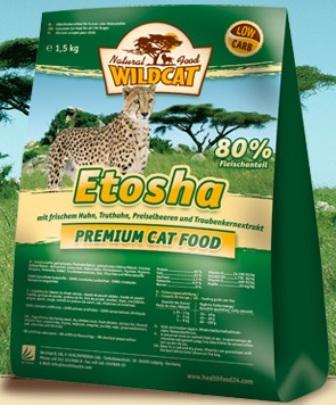 Wildcat Etosha (Вайлдкэт Итоша) - Корм для кошек всех пород и возрастов (индейка, цыпленок) 0,5 кг