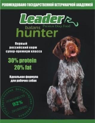 Leader Balans Hunter (Лидер Баланс Хантер) - Корм для собак всех пород с повышенной нагрузкой, беременных и кормящих 20 кг (говядина с гречкой, мешок)