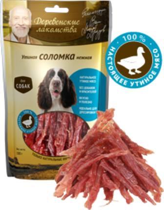 Деревенские лакомства - Лакомство для собак Утиная соломка нежная 90 гр