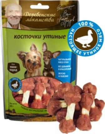 Деревенские лакомства - Лакомство для собак мини-пород Косточки утиные 55 гр