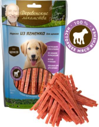 Деревенские лакомства - Лакомство для щенков Нарезка из ягненка 90 гр