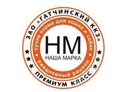 Наша Марка (Россия)