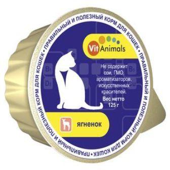 Vit Animals (Вит Энималс) - Консервы для кошек Ягненок 125 гр