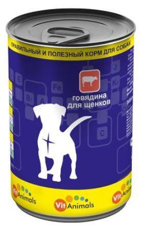 Vit Animals (Вит Энималс) - Консервы для щенков Говядина 410 гр