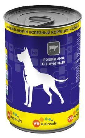 Vit Animals (Вит Энималс) - Консервы для собак Говядина-печень 410 гр
