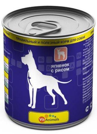 Vit Animals (Вит Энималс) - Консервы для собак Ягненок-рис 750 гр