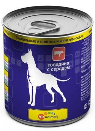 Vit Animals (Вит Энималс) - Консервы для собак Говядина-сердце 750 гр