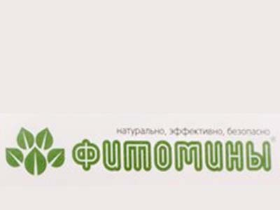 Фитомины (Россия)