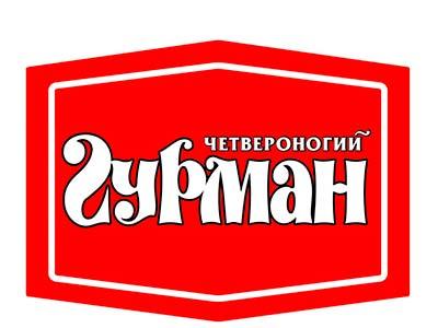 Четвероногий Гурман (Россия)
