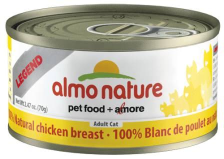 Almo Nature Legend Adult Cat Chicken Breast (Алмо Натюр Легенд Эдалт Кэт Чикен Брист) - Консервы для взрослых кошек Куриная грудка 70 гр