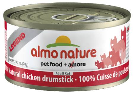 Almo Nature Legend Adult Cat Chicken Drumstick (Алмо Натюр Легенд Эдалт Кэт Чикен Драмстик) - Консервы для взрослых кошек Аппетитные куриные бедрышки 70 гр