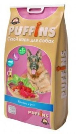 Puffins (Паффинс) - Корм для собак Ягненок с рисом 15 кг