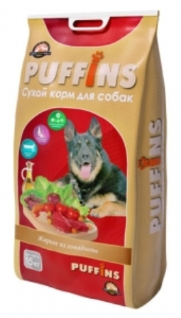 Puffins (Паффинс) - Корм для собак Жаркое из говядины 15 кг