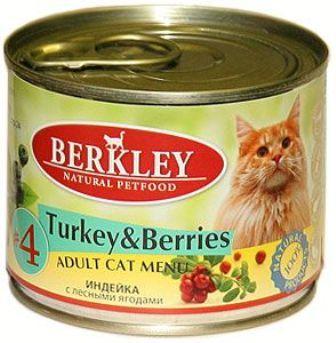 №4 Berkley Adult Cat Turkey&Berries (Беркли Эдалт Кэт Токи энд Беррис) - Консервы для взрослых кошек индейка с лесными ягодами 200 гр