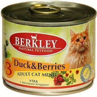 №3 Berkley Adult Cat Duck&Berries (Беркли Эдалт Кэт Дак энд Беррис) - Консервы для взрослых кошек утка с лесными ягодами 200 гр