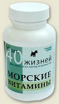 Мультитоник Морские витамины - Витаминная добавка мультивитаминная для собак 90 капс.