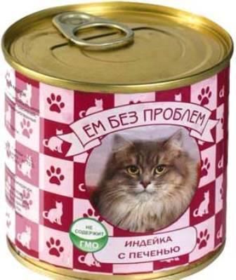 Зоогурман Ем Без Проблем - Консервы для кошек индейка с печенью 250 гр
