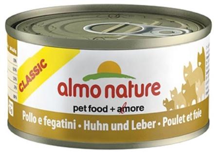 Almo Nature Legend Adult Cat Cat Chicken&Liver (Алмо Натюр Легенд Эдалт Кэт Чикен энд Ливер) - Консервы для взрослых кошек с курицей и печенью 70 гр
