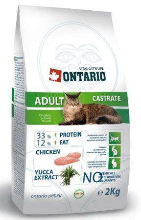 Ontario (Онтарио) - Для кастрированных кошек 2 кг