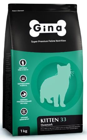 Gina Kitten (Джина Киттен) - Корм для котят всех пород 3 кг