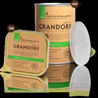 Grandorf (Грандорф) - Консервы для собак Ягненок 150 гр