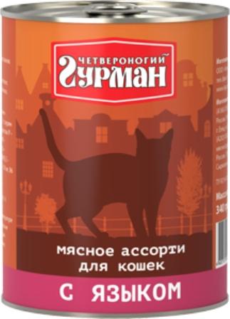 Четвероногий Гурман Мясное Ассорти - Консервы для кошек с языком 340 гр