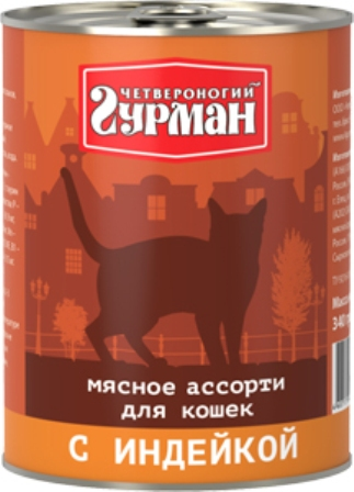 Четвероногий Гурман Мясное Ассорти - Консервы для кошек с индейкой 340 гр