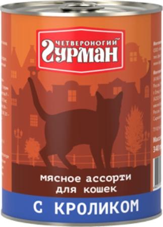 Четвероногий Гурман Мясное Ассорти - Консервы для кошек с кроликом 340 гр